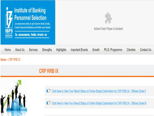 IBPS RRB Result 2020 for RRB Officers Declared