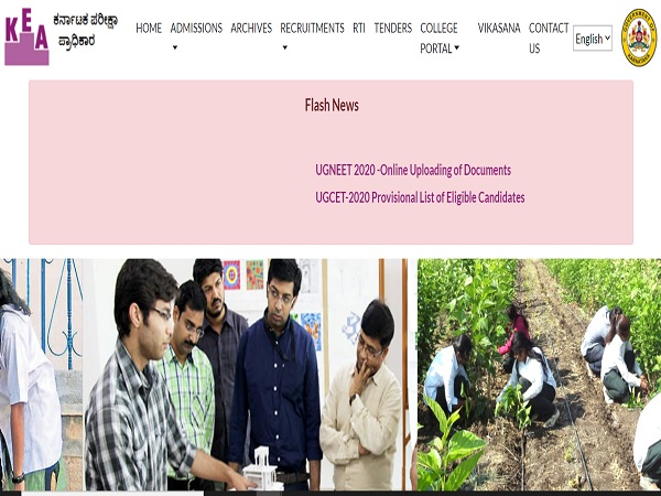 Karnataka NEET UG Counselling 2020