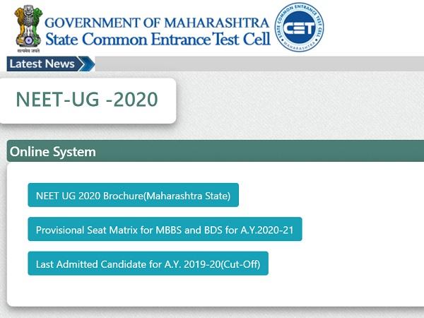 Maharashtra NEET UG Counselling 2020