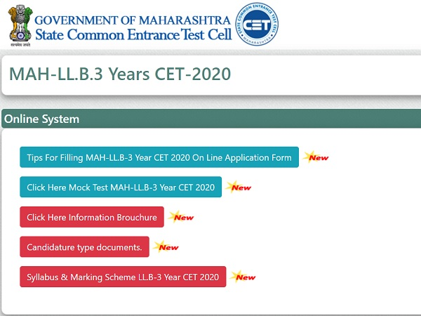 MHT CET Law Result 2020