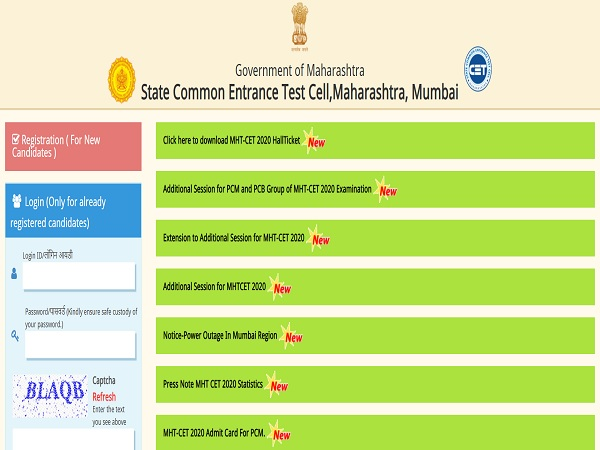 MHT CET Result 2020 Date And Link Details At mahaonline.gov.in