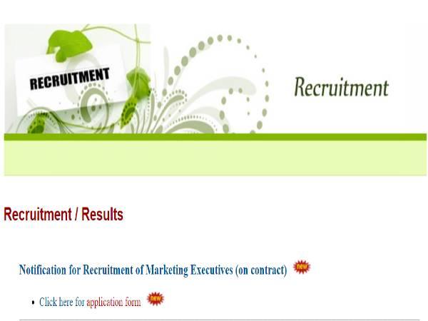 Nainital Bank Recruitment 2020: Marketing Exec