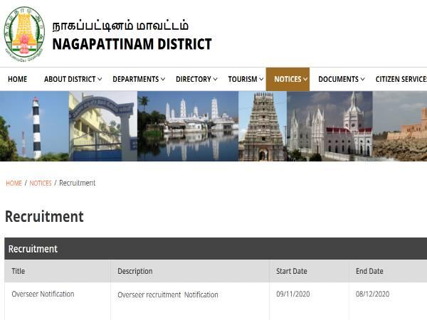 Tamil Nadu Nagapattinam Recruitment 2020:Overseer