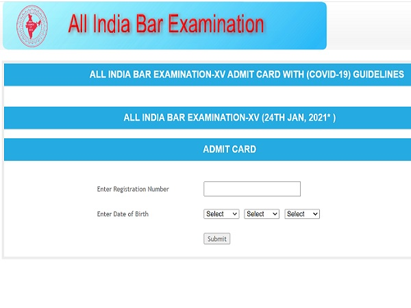 AIBE Admit Card 2020 Released