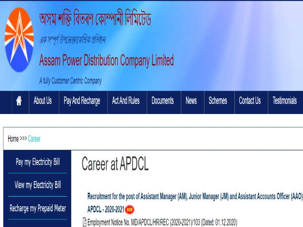 APDCL Recruitment 2020: 376 AM, JM, AAO Posts