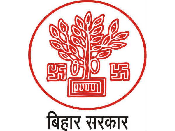 CSBC Bihar Constable Driver 2021 Exam Details