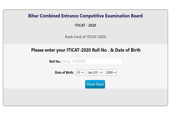 Bihar ITICAT Result 2020 Declared