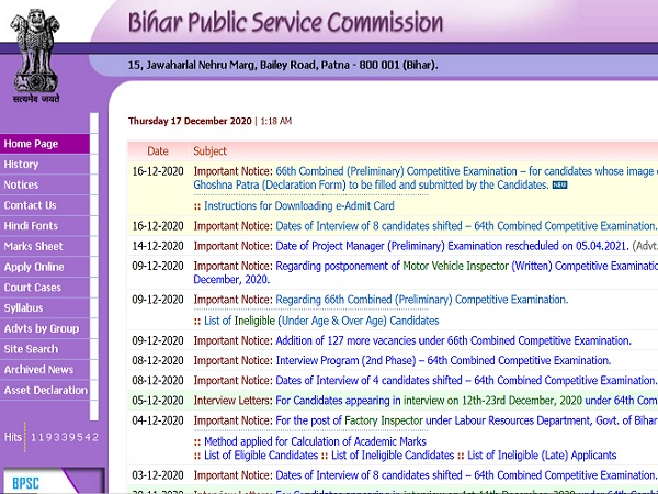 BPSC 66th Admit Card 2020 Released