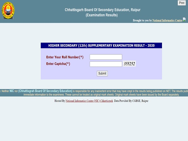 CGBSE 12th Supplementary Result 2020 Declared