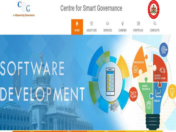 Centre for Smart Governance Recruitment 2020
