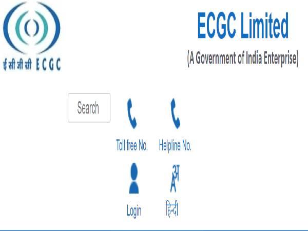 ECGC PO Recruitment 2021: Probationary Officers