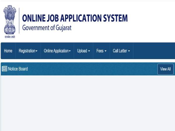 DHFW Gujarat Recruitment 2020: 700 Staff Nurse