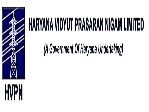 HVPN Recruitment 2020: 201 Assistant Engineers