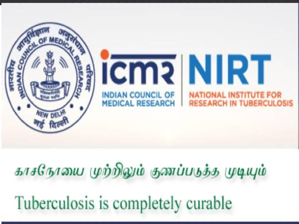 ICMR Recruitment 2020: 62 Vacancies