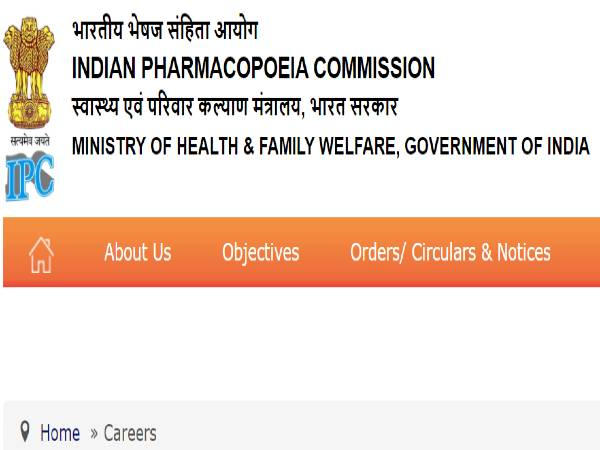IPC Recruitment 2020: Managers & Asst. Managers