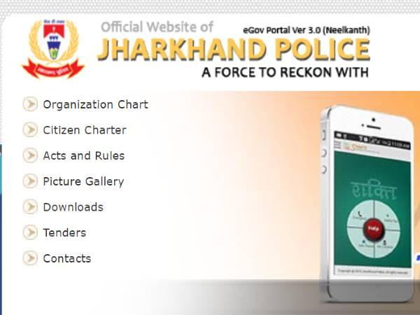 Jharkhand Police Jobs 2020: 40 Instructors Posts