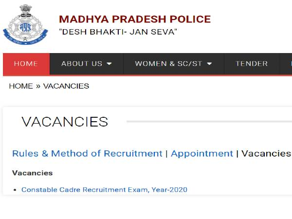MP Police Vacancy 2020 For 4000 Constable (GD and Radio) Posts Through MP Police Constable Cadre Recruitment Exam 2020