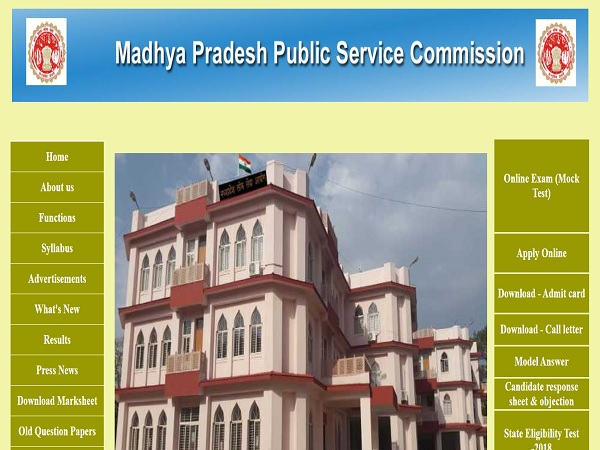 MPPSC Prelims Result 2020 Declared