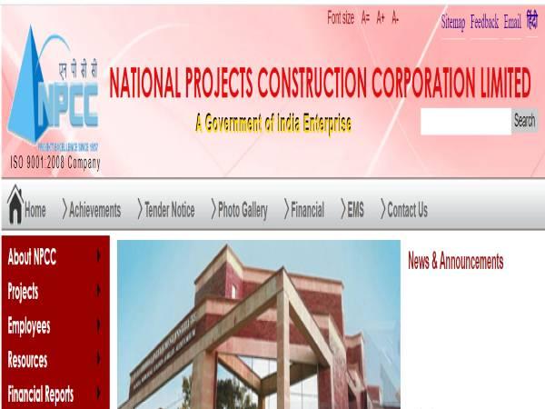 NPCC Recruitment 2020: Site Engineer & Assistant