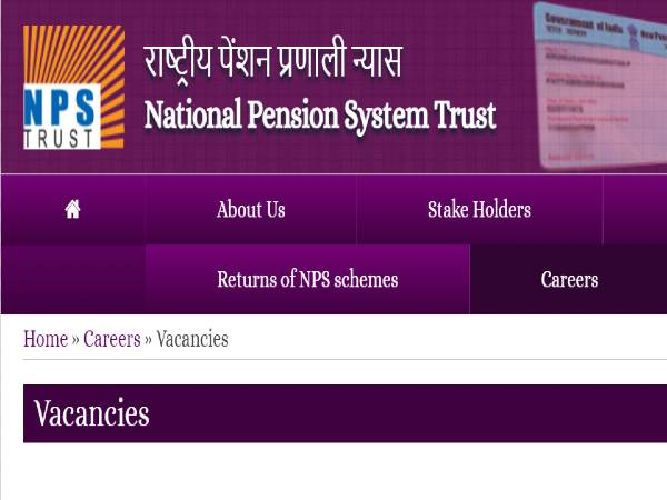 NPST Recruitment 2020: Officer Grade A & B Posts