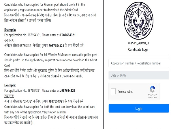 UP Police Admit Card 2020 Released
