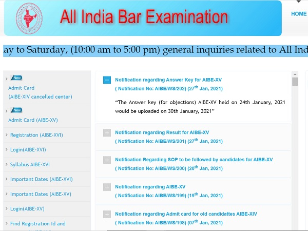 AIBE Answer Key 2020: Bar Council To Release AIBE 15 Answer Key On January 30