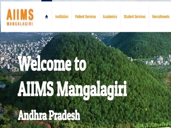 AIIMS Mangalagiri Recruitment 2021: Sr. Residents