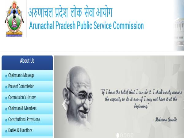 APPSC Recruitment 2021: 43 Agriculture Officers