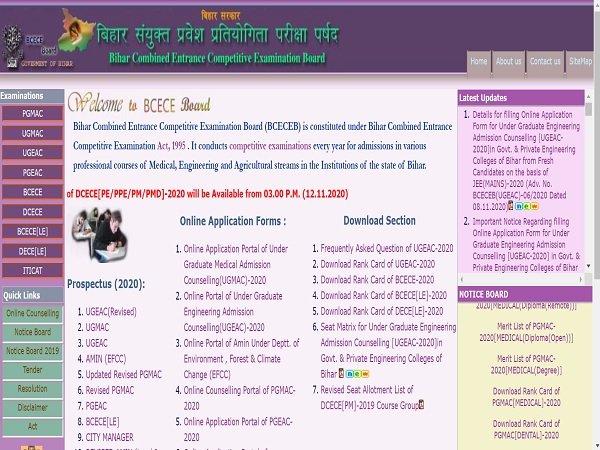 BCECE Counselling 2021 Registration Begins At Bceceboard.bihar.gov.in