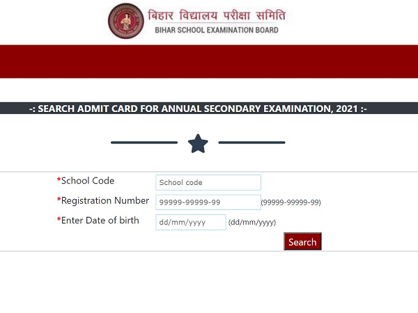 Bihar Board 10th Admit Card 2021 Released, Check Link To Download