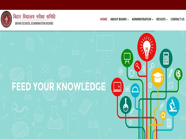 Bihar Board 12th Admit Card 2021, Download BSEB Intermediate Admit Card 2021 at biharboardonline.com