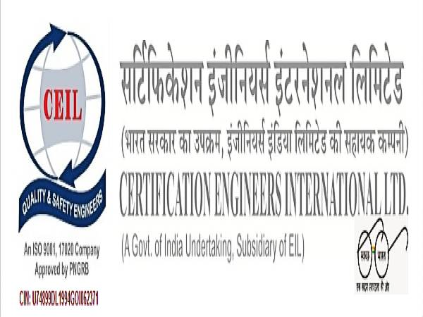 CEIL Recruitment 2021: 109 Engineers, Managers