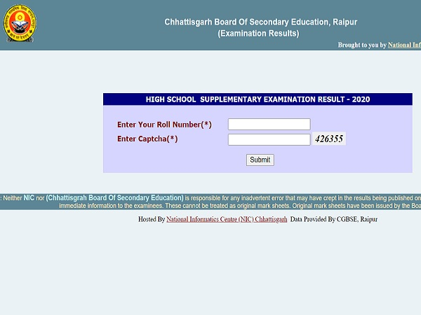 CGBSE 10th Supplementary Result 2020 Declared