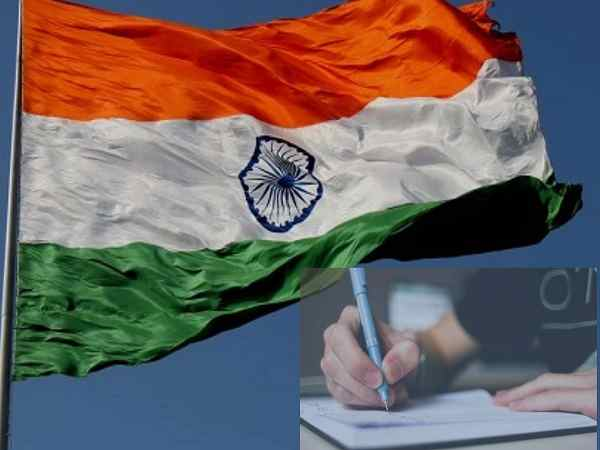 Republic Day 2021: Essay Ideas