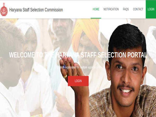 HSSC Constable Recruitment 2020: 7,298 Constables