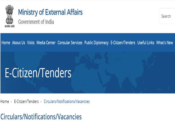 MEA Recruitment 2021 For 16 Passport Officers And Dy. Passport Officers, Apply Offline Before February 24