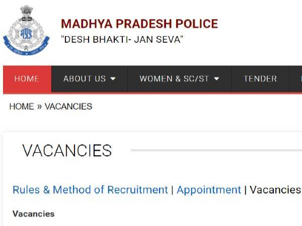 MP Police Vacancy 2021 For 4000 Constable Posts