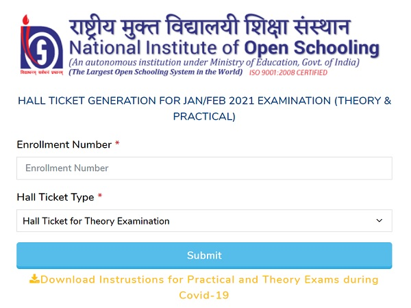NIOS Admit Card 2021 Released