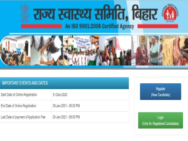 SHS Bihar Recruitment 2021: 4,102 Staff Nurse
