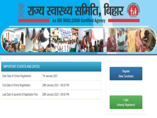 SHS Bihar Recruitment 2021 For 84 Accountant And Accounts Assistant In Bihar SHS. Apply Before January 28