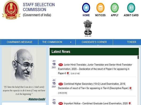 SSC GD Constable Final Result 2018 And Merit List Live Updates