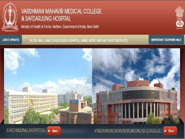 VMMC Recruitment 2021: 542 Senior Residents