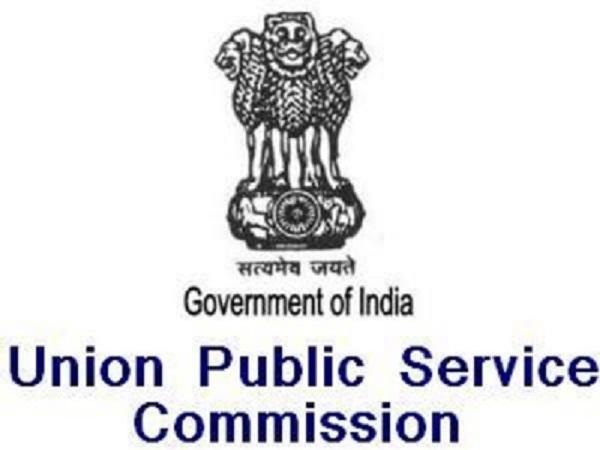 UPSC Recruitment 2021: Joint Secretary/Director