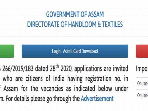 Assam Sericulture Admit Card 2021 Released