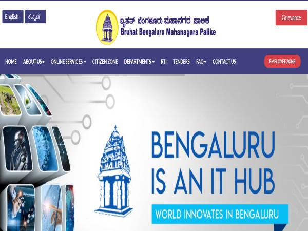 BBMP Recruitment 2021 For 120 GDMO And Specialist Doctors Posts, Online Application Starts From February 23