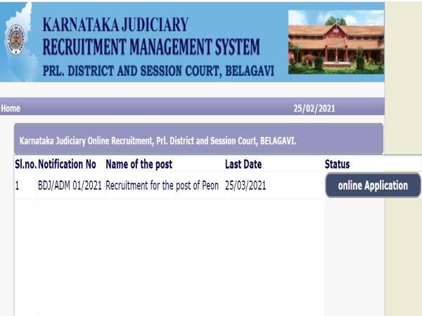 Belagavi District Court Recruitment 2021 Notification For 31 Peon Jobs, Apply Online Before March 25