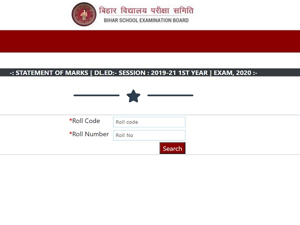 Bihar DElEd Result 2019-21 Released