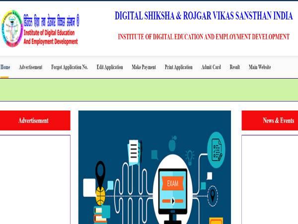 DSRVS Recruitment 2021: 433 Vacancies