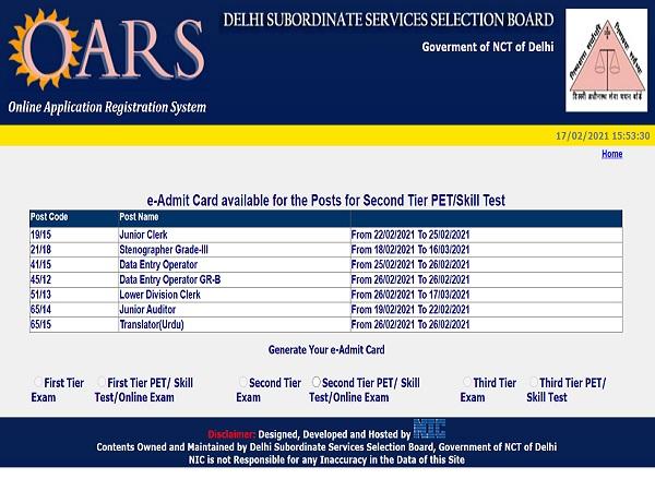 DSSSB Tier 2 Admit Card 2021 Released