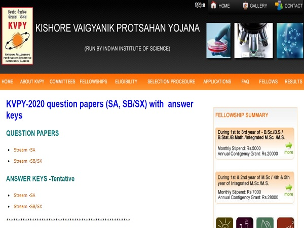 IISc KVPY Answer Key 2021 Released